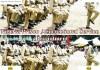 Nigeria Prison Service Recruitment Portal