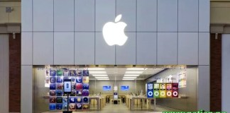 Find The Nearest Location of Apple Store Near You