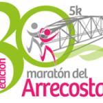 Celebrando sus 30 años regresa el Maratón del Arrecosta'o