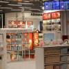 Remodelación del Duty Free del aeropuerto Jorge Chávez incrementará las ventas en 30%