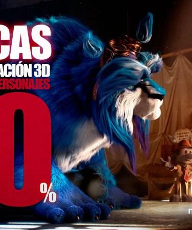 CURSOS DE ANIMACION 3D