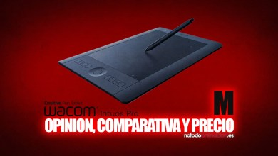 Photo of Wacom Intuos Pro M – Precio y Review ✅