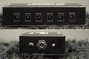 Providence Provolt 9 Power Supply - side views