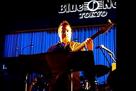 "Jaco Pastorius Big Band: ""Domingo"", Live with Damian Erskine"