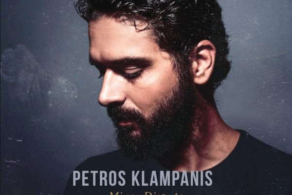 Jazz, World, and Chamber Music Merge on Petros Klampanis' New Album