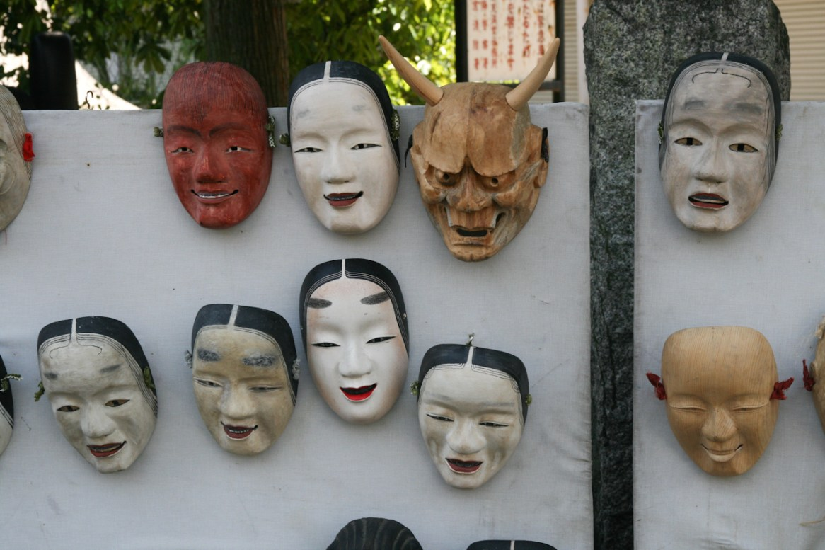 Masques traditionnels