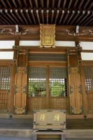 Détail d'un temple
