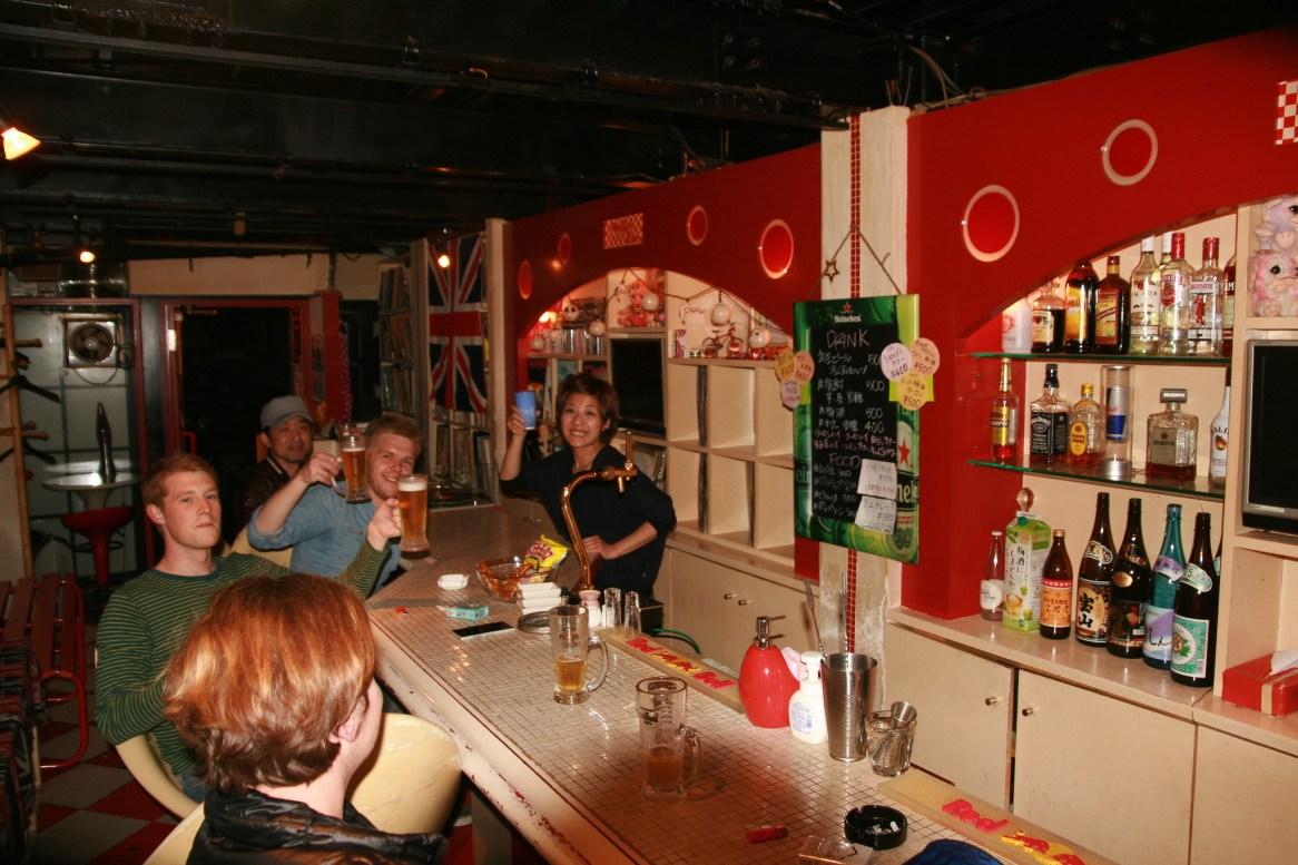 Bar dans Shinokitazawa