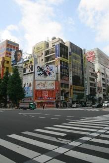 Façades Akihabara