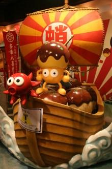 Mascotte Takoyaki