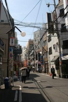 Rues d'Osaka