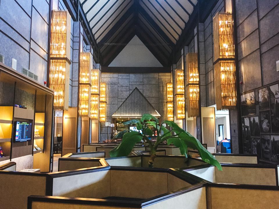 Siem Reap International Plaza Premium Lounge