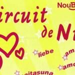 El Circuit de Nit esgota el seu amor d'estiu