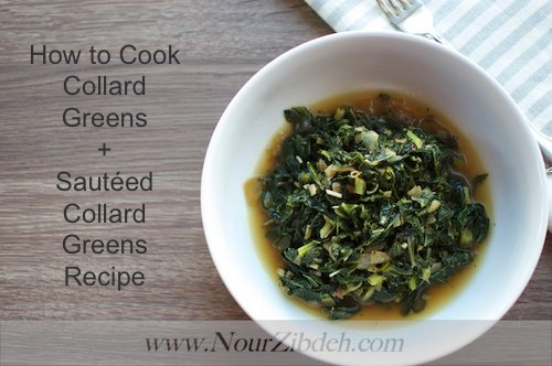 How to Cook Collard Greens with text