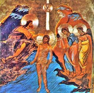 Jesus bautizado por Juan el bautista