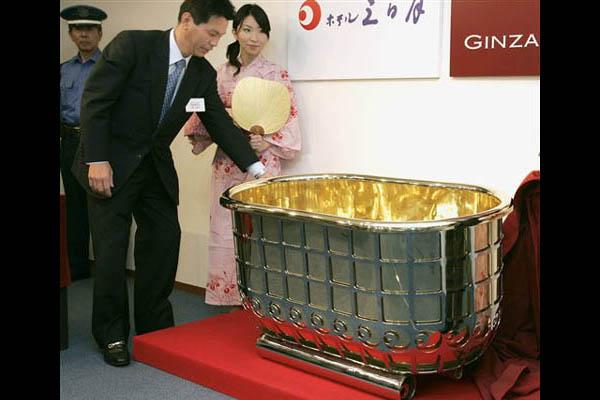 Золотая ванна
