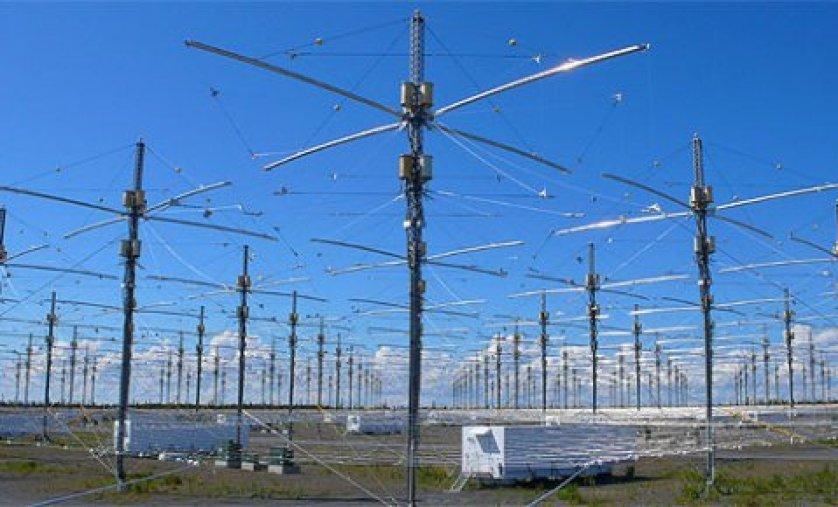 HAARP sustav antene