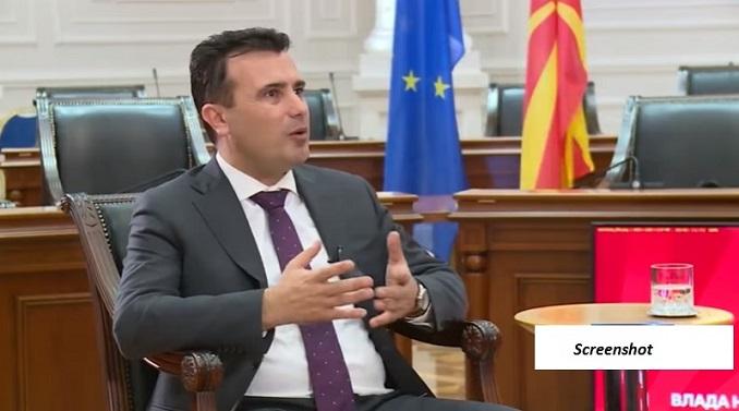 Zaev: Neću dozvoliti da mi par kriminalaca, jedan novinar i jedan peder sruše vladu