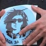 """Na zahtev Eparhije banjalučke policija zabranila okupljanja grupe """"Pravda za Davida"""""""