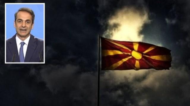 Micotakis: Prespanski sporazum je loš i štetan, vršićemo pritisak na Severnu Makedoniju