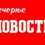 UNS: Novosti prodate privrednom društvu Media 026 iz Smedereva