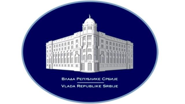 Vlada Srbije: Olakšano davanje privremenog boravka strancima koji su potrebni srpskoj privredi