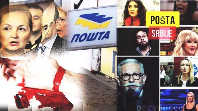 Teror nad radnicima Pošte: U Kraljevu poštar Marko Božić isekao vene, šefovi menjaju brave, dovode štrajk-brehere...