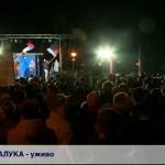 Miting u Banjaluci: Straha od njih nema to su izdajice, kukavice; Kontramiting: Podržavamo Dodika i institucije