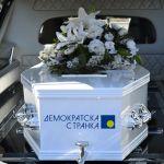 Demokratska stranka još nije umrla, a ka' će – sad će