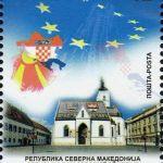 """NA DAN POBEDE NAD FAŠIZMOM Severna Makedonija izdala poštansku marku sa kartom """"VELIKE HRVATSKE""""(FOTO)"""