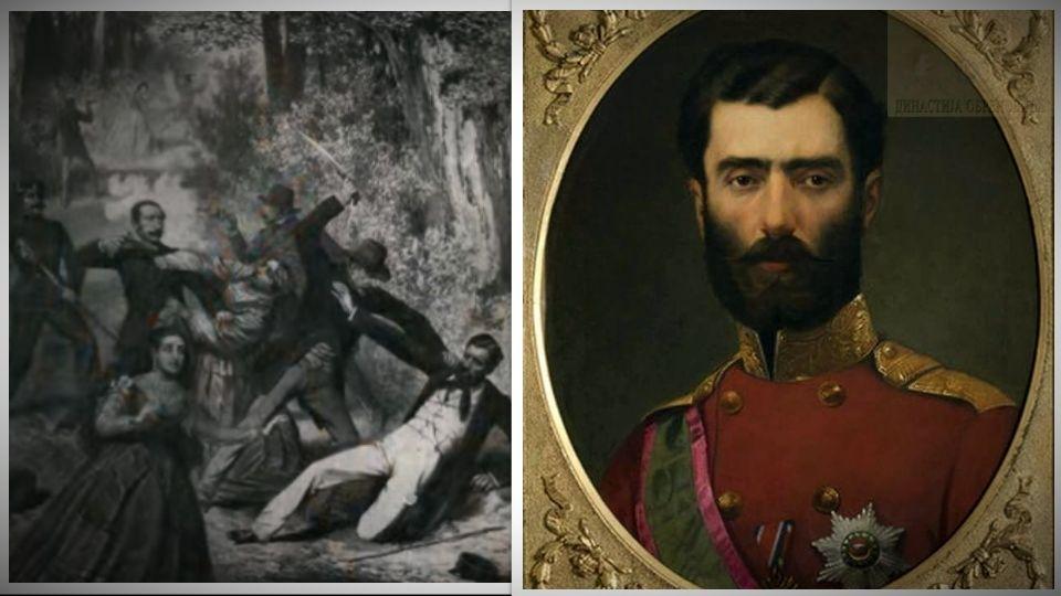 """Na dan ubistva voljenog kneza Mihaila, Garašanin mu je rekao: """"U Košutnjaku ima zverova"""""""