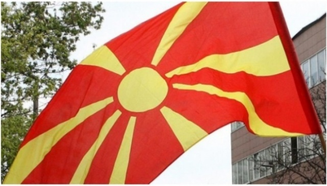 Bulgaria: Macedonia 'Should be Divided between Kosovo, Bulgaria' - US Official