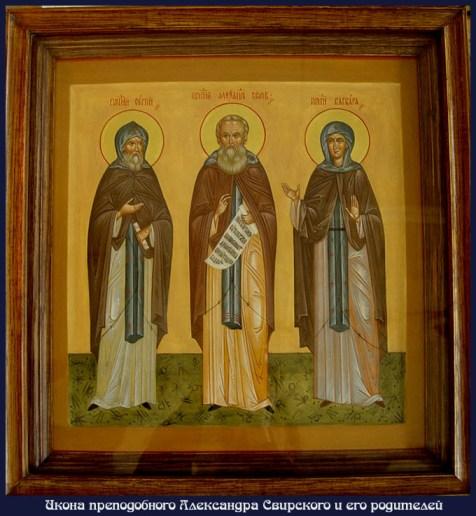 Αποτέλεσμα εικόνας για Святые Сергий и Варвара Оятский, монахи, родители преподобного Феодора из Свира