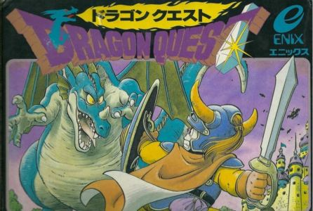 Dragon Quest Creator Shares Original Design Documents for the First Game _ DualS_2016-01-16_17-38-19