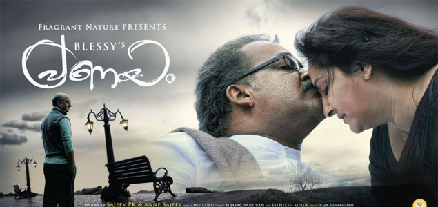 Pranayam Review | Pranayam Malayalam Movie Review by Veeyen | nowrunning