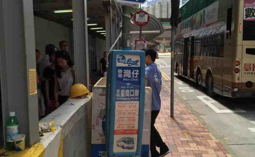 Wanchai Bus to Shenzhen Station Moved