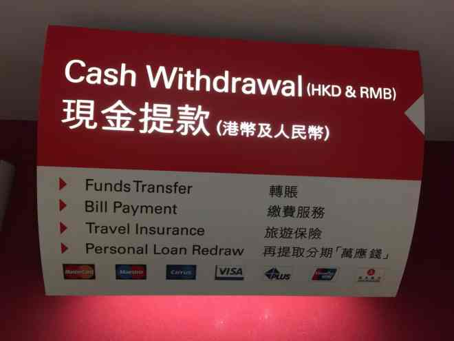 RMB cash withdrawl in Hong Kong
