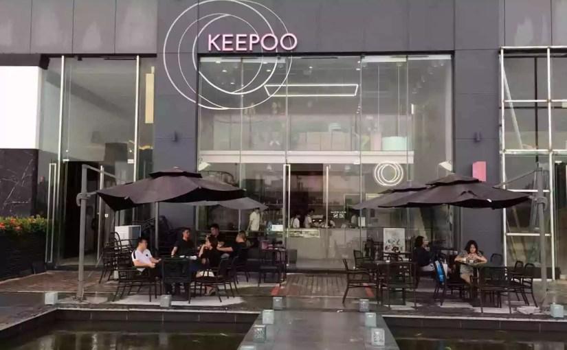 Keepoo Cafe cupcake specialist in Xiamihu 1979 mall