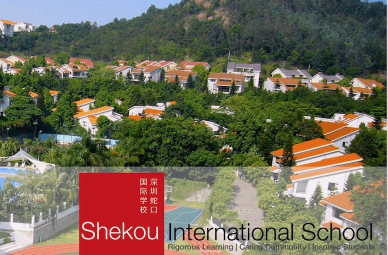 Shekou International School – A Community of High Quality Learning