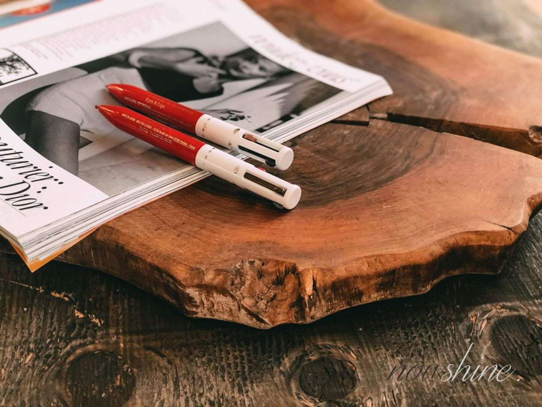 Der Stylo 4 Couleurs von Clarins - Nowshine ü 40 Beauty Blog