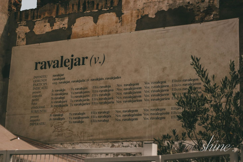 Kurztrip nach Barcelona - Nowshine Reisetipps - Ravalejar Wand