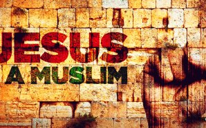geri-ungurean-nteb-featured-staff-writer-jesus-muslim-quran