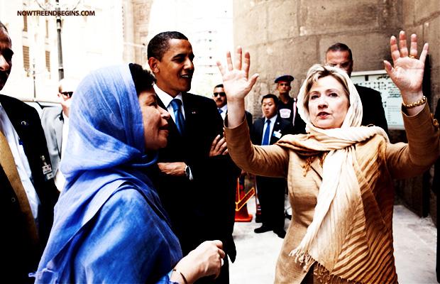 barack-obama-valerie-jarret-hillary-clinton-muslim-brotherhood-islam-isis