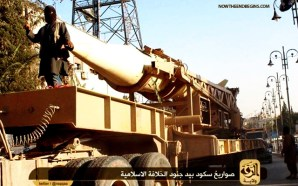 ISIS-islamic-state-now-has-enough-material-for-dirty-bomb