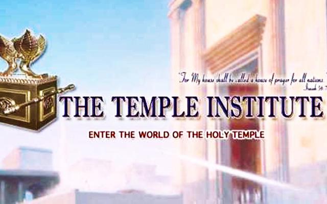 temple-institute-jerusalem-israel-red-heifer-project-july-12-2015