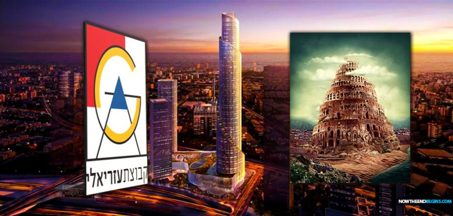 Azrieli-group-center-spiral-tel-aviv-kpf-design-firm-tower-babel-666-million-israel
