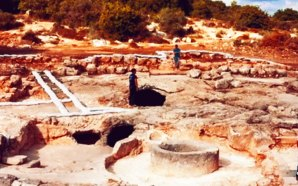 Biblical Archaeologists Discover Table On Which Ark Of The Covenant Once Sat