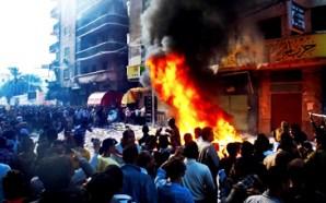 muslim-brotherhood-offices-in-alexandria-egypt-set-on-fire-november-23-2012