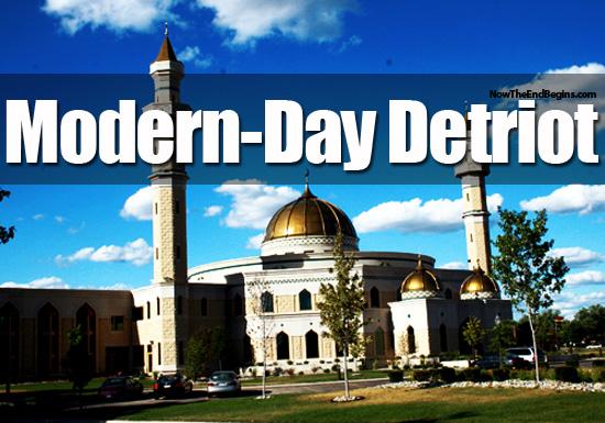 Detroit Mosque