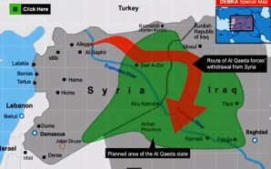 united-states-iran-first-joint-military-venture-in-iraq-against-al-qaeda
